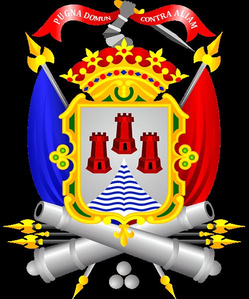 Escudo Puno, Perú